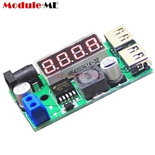 Dual USB DC-DC 12V/24V/36V to 5V 3A Step Down Buck Converter Voltmeter Module MAX For Car Phone Power Supply Equipment