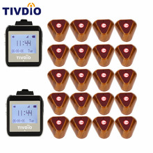 TIVDIO Wireless Restaurant Coaster Pager 2 Watch Calling +20 pcs Button Receiver Pager System for Hospital Waiter 433MHz F9404A
