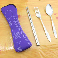 1SET Portable Travel Camping Picnic Fork Spoon Chopsticks Outdoor Camping Traveling Tableware with Bag Flatware Set KV 083