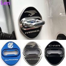 Door Lock Decoration Protection Cover emblem case for Toyota Harrier lexus C-HR CHR Alphard 86 Vellfire accossories car styling