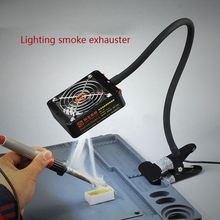 Solder Smoke Absorber Soldering Fume Extractor Smoking Instrument with LED Light(China)