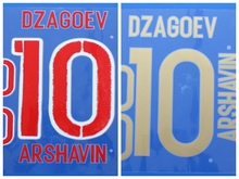 2016 2017 Russia 10 DZAGOEV ARSHAVIN custom football number font print ,stamping Soccer patches badges