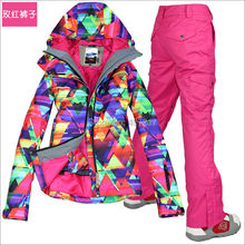 2016 women's ski clothes female skateboarding skiing suit skiwear geometric figure ski jacket and hot pink ski pants snow wear(China)