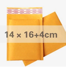 charge shipping 20pcs/ lot kraft paper bag bubble envelope EBAY special packing bag 140 * 160mm