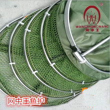 Collapsible fish drying net 2.5 m length dia 33cm  fish keeping net  gill net