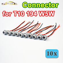(10 Pieces/Lot) T10 Connector 10CM W5W 168 194 Car Lamp Cable Auto Bulb Wire Truck Light LED Bulbs Socket