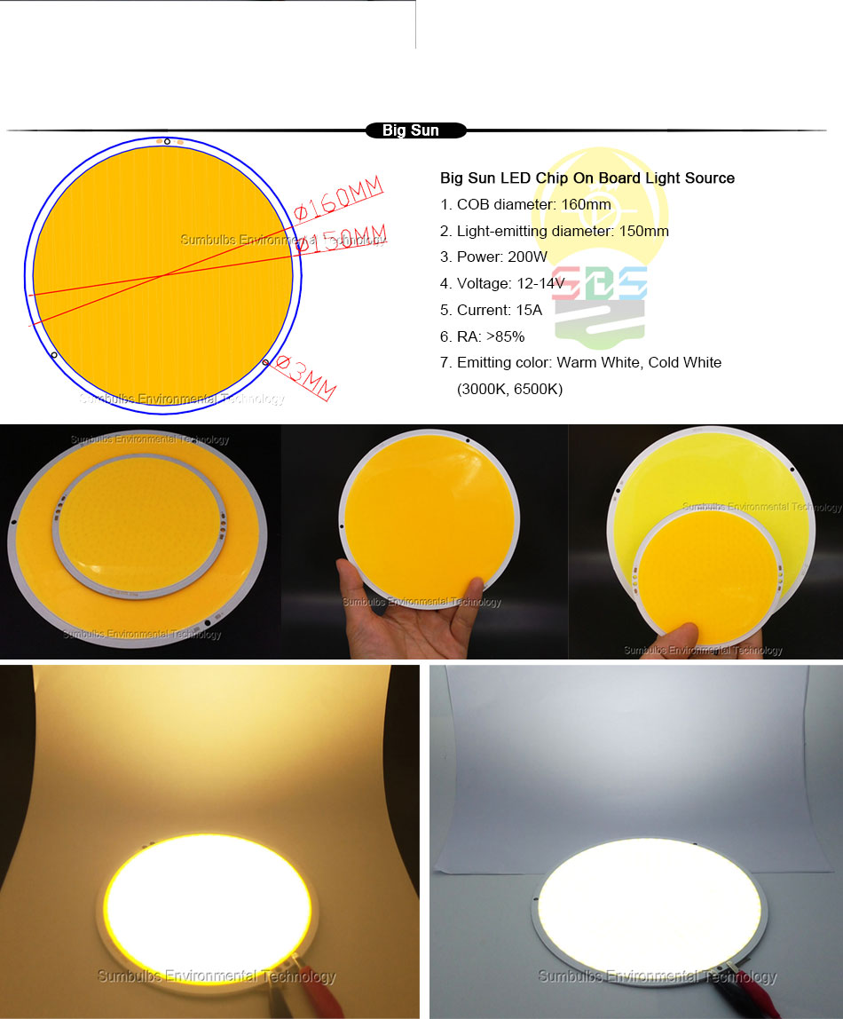 5W 10W 20W 30W 50W 200W Rounded COB LED Light Source Warm Natural Cold White Integrated Circular LED Chip On Board (13)