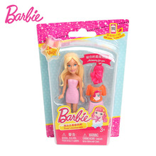 Mini Barbie Constellations and Zodiac Series Dolls with Shoes Dress Clothes Set Accessories Barbies Capricorn Cancer Girls Toys(China)