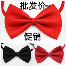 Fashion School Boys girls Children Kids Baby Wedding Elastic bow Tie Necktie Wedding Party Performance Accessorie 1pcs/lot LD07(China)