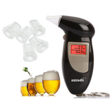 Universal Professional Digital LCD Display Alcohol Breathalyzer keychain Breath Tester Free shipping+10pcs mouthpieces