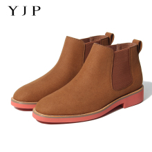 YJP Chelsea Boots Women, Black/Red/Brown/Green Fashion Ankle Boot, Ladies Lightweight Comfortable Women Shoes, Female Boots