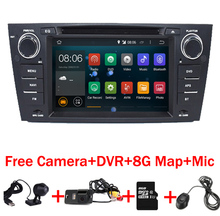 Quad Core 1024*600 Touch Screen Car Stereo for BMW E90 Android 7.1 DVD E91 Wifi 3G GPS Bluetooth Radio SD Canbus Free Map+DVR