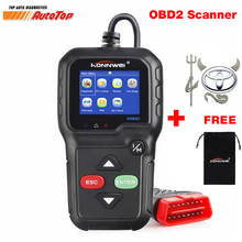 Newest OBD2 Scanner OBD 2 Autoscanner KONNWEI KW680 With Multi-languages All OBD2 Function Automotive Scanner in Portuguese(China)