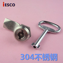 IESCO304 stainless steel electrical appliance box lock electric box lock switch cabinet door lock(China)
