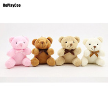20Pcs/Lot Kawaii Small Joint Teddy Bears Stuffed Plush With Chain Sit Height 8CM Teddy-Bear Mini Bear Ted Plush Toys Gifts 046(China)
