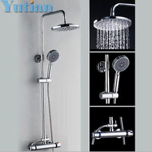 Free shipping shower facuet Bathroom Shower Set Mixer Brass Valve Adjust Height Hand Shower Thermostatic New YT-5307(China)