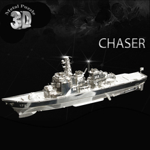 3D Metal Puzzles Model DIY Jigsaws Remote Ship Silver Model Educational Toys for Kids Chaser Destroyers Navy(China)