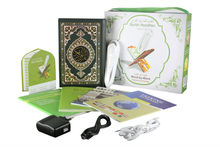 Digital Qur'an Holy Quran read pen player Qur'aan point pen quran book whole set include 5 books 2pcs one lot(China)