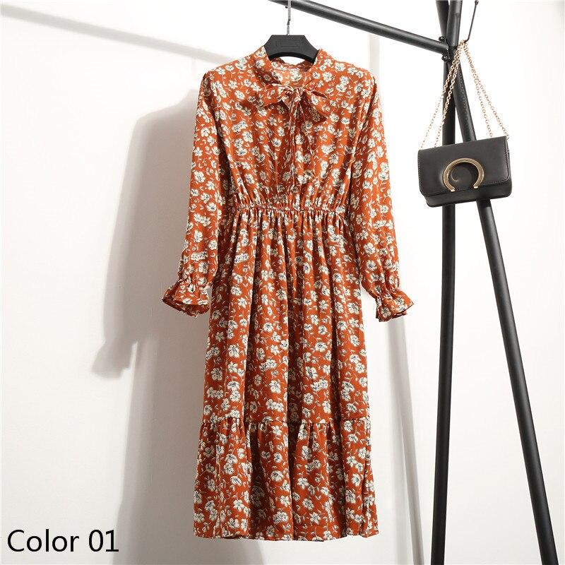 Waist Party Dress 10