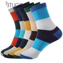 BTLIGE 5 Pairs/Lot Comfortable Knee Socks Men Deodorant Breathable Sport Socks Women Classical Cotton Socks Cycling 2018 Brand(China)