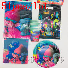 51pcs/lot Trolls Theme set birthday happy party cartoon child like paper towel birthday party decoration supplies for children(China)