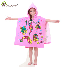 HAKOONA Cartoon Mermaid Sea Turtle Hooded Towel Poncho Microfiber Cloak Children's Girls 60*120cm for 0-6T Children