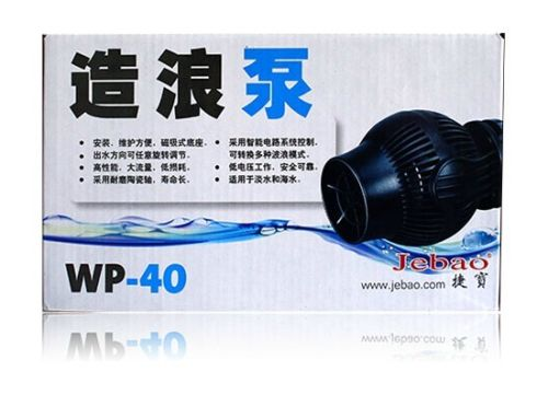 jebao WP40 WP-40 Wave Maker with Controller Aquarium Pump, 900 to 3400 GPH<br><br>Aliexpress