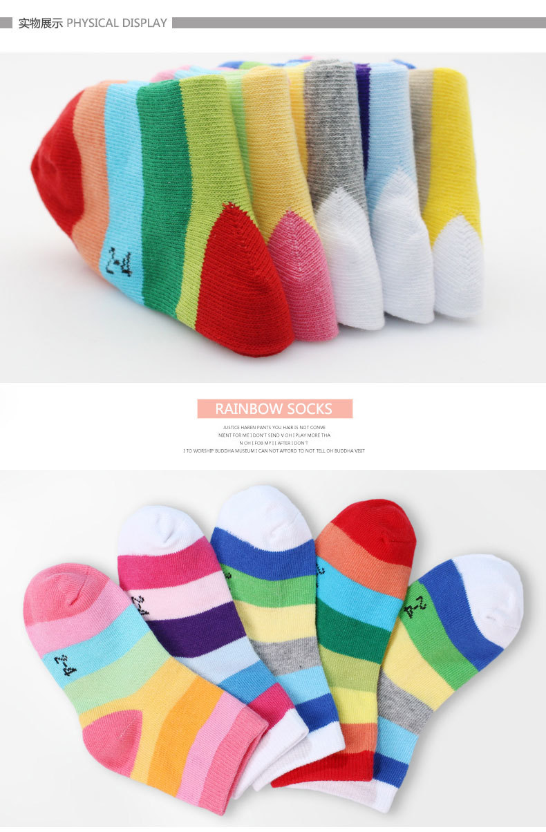 5 Pairs / Lot Fashion Toddler Baby Socks Boy And Girl Rainbow Striped Cotton Socks Kids In tube Socks Children Sock 1-6 Years 10