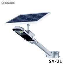 8W LED Street Lights All In One Solar Lamp Integrated solar led street light solar powered panel garden light Lithium Battery