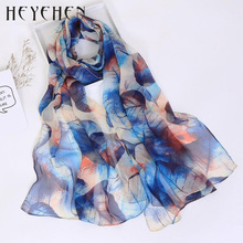2017 New Design Women Foulard Chiffon Georgette Silk Scarf Green Tree leaf Print Sunscreen Long Shawl Muslim Hijab HY87(China)