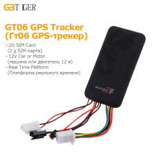 GT06 GPS Tracker SMS GSM GPRS Car Tracker Monitor Locator Remote Control for 12-24V Motorcycle Auto Truck Scooter Without Box