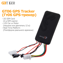 GT06 GPS Tracker SMS GSM GPRS Car Tracker Monitor Locator Remote Control for 12-24V Motorcycle Auto Truck Scooter Without Box(China)