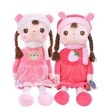 40cm original winter style Unique Gifts high quality Sweet Cute Angela doll Metoo baby plush kids skirt girl wholesale