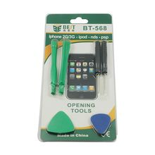 Best Cell phone Opening Tools for iPhone 2G 3G 3GS ipod NDS PSP repair