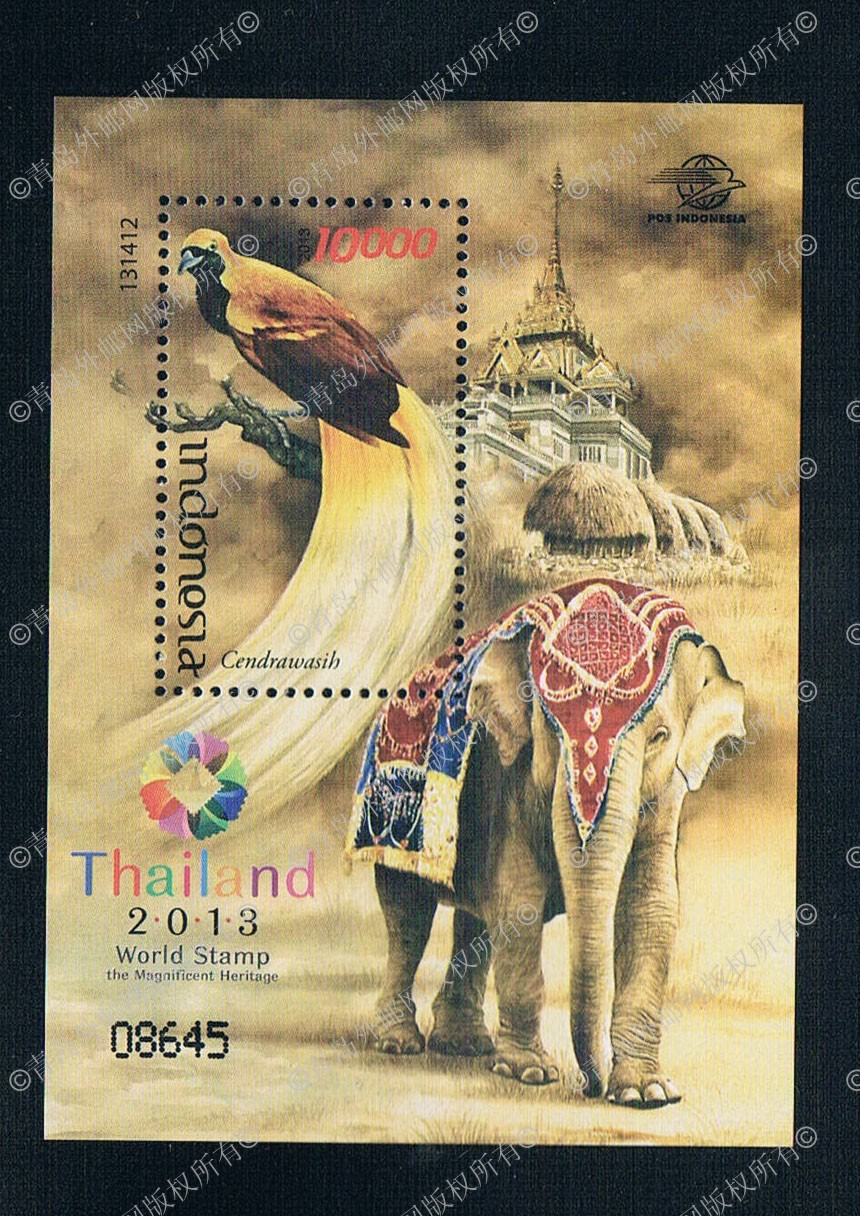 EA2160 Indonesia 2013 Thailand exhibition of Asian elephant 1M 1016 new stamps<br><br>Aliexpress