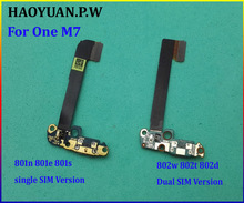 HAOYUAN.P.W USB Dock Charging Port Mic Microphone Connector Flex Cable for HTC One M7 802 Dual Sim or 801 Single SiM(China)