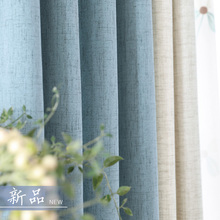 Window Curtains For Living Room Linen Plain Curtain Fabric Full Blackout Blinds Insulated Thermal Drapes Embroidered Tulle Panel