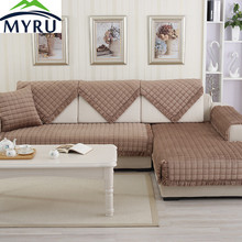 MYRU Hot Sale Modern Simple Sofa Covers Slip-resistant Sofa Towel Sofa Slipcover Plaid Pattern Covers for Sofa(China)