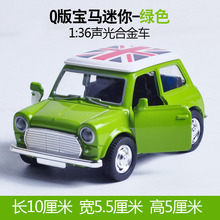 2016x new car model mini bus back light alloy toy vehicle Q version of the Beatles