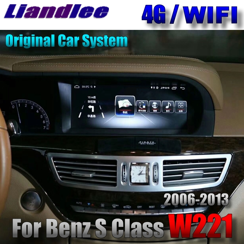 Liandlee Car Multimedia Player NAVI For Mercedes Benz S W221 S280 S320 S400 S600 S63 2006~2013 Accessories Radio GPS Navigation 3