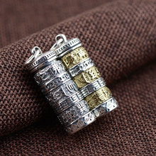 FNJ 925 Silver Buddha Pendant Gawu Box Cylinder Bottle 100% Pure S925 Solid Thai Silver Pendants for Women Men Jewelry Making(China)