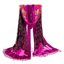 New Arrival Hot Pink Ladies' Velvet Silk Beaded Shawl Embroidery Scarf Wrap Scarves Peafowl Free Shipping WS006-C
