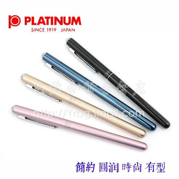 Platinum SBTB-1000H elegant unisex metal pen exquisite aluminum rod pen<br>