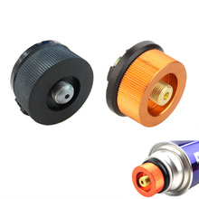 1PC Outdoor Hiking Camping Burner Conversion Stove Adaptor Split Type Furnace Connector Gas Cartridge Tank Adapter 2 Colors(China)