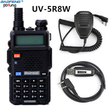 Baofeng UV-5R8W High Power 8W Walkie Talkie 10 km Tri 1w/4w/8w Tri Antenna VHF/UHF/Dual Band Two Way Radio+USB Cable+Speaker Mic(China)