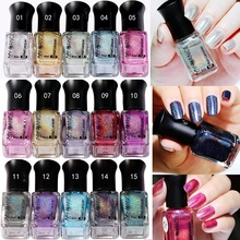 1 Bottle Peel Off Holographic Nail Polish Glitter Shine Nail Lacquer Shimmer Laser Varnish Silver Purple Bling Nails Women Gift(China)