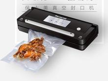 2018 new Food Vacuum Sealer Packaging Machine 220V including 4Pcs bag can be use Food Saver Dry & Moist(China)