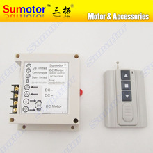 DC 24V 30A MOTOR wireless remote controller switch reversal Linear actuator Electric curtain / screen Garage open Stroke limited