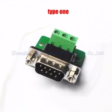 Male RS232 Serial port turn to wire terminals DR9 DB9 turn to terminal 2/3/5 foot(China)