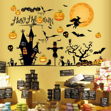 1 Pc Colorful Decorative Removable PVC Cartoon Pumpkin Sticker Toys Halloween Party Bar Dance Window Glass Decoration Props(China)